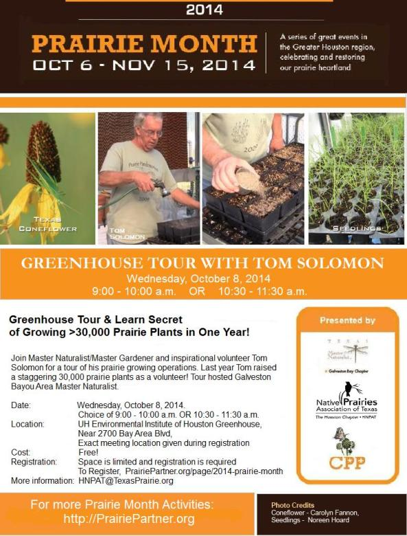 Tom Greenhouse Tour